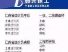 扬州建筑工程师培训 二建考试有哪些专业 机电 市政