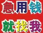 宁波海曙苹果7分期付款直接拿现金具体办理流程