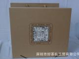 茶叶包装盒  专用包装 茶叶盒 2014中秋新款式 纸质 纯手工