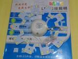 吸顶灯LED改造光源替换荧光管智能三色5