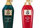 爱茉莉红吕绿吕批发商韩国洗护产品代理商招微商代理