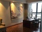 成熟的商圈,豪装办公室,可直接入驻办公室