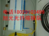 清溪电信移动联通广电物业房地产小区公寓大厦皮线入户光纤缆熔接