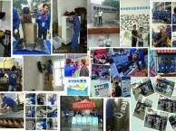 太阳能家电清洗剂厂家,在家就能创业的家电清洗项目