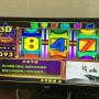 快乐3D数字图谜游戏彩票机
