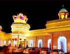 缅 甸 皇 家 国 际