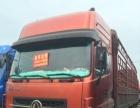 公司长期低价出售轻量化东风商用车前四后八厢式货车包提档过户
