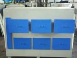 厂家直销活性炭吸附箱印刷厂专用吸附设备支持定制