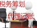 清远新公司注册,税务代理,税务筹划一站式服务