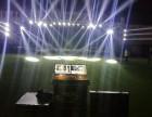 鹤壁利航庆典公司,承接:鹤壁出租LED大屏幕 舞台大屏幕