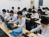 北京華夏教培網絡營銷推廣可免費試聽一周
