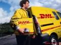 嘉兴南湖DHL国际快递电话文件样品粉末液体出口