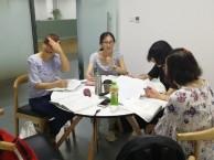 北京专业泰语培训招生包教包会学不会免费重学
