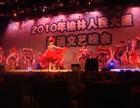 西安北郊熙地港汉神广场成人吉他培训秋季招生