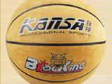 厂家直销狂神938篮球优质室内外比赛专用高弹力7号篮球特价批发