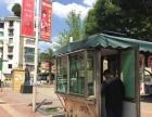 新添寨商业街小吃店转让【鑫商铺】
