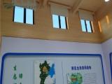 售楼处电动智能遥控窗帘 展厅定做窗帘 免费测量安装