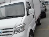 箱式货车城区双排货车城区及省内长短途小型搬家货运出租