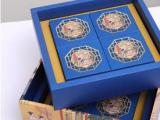 月饼精装盒高档包装盒化妆品包装盒保健品礼盒等