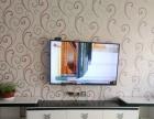 高价求购酷开k50液晶电视屏