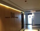 市政府 长江 写字楼 40平米