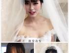 重庆化妆师-专业新娘跟妆-早妆-商演妆发造型服务