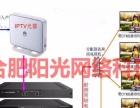 酒店宾馆医院IPTV/DTMB数字电视前端系统