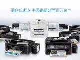 成都二仙桥八里庄崔家店杉板桥理工大学电脑 打印机上门维修加粉
