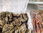 西班牙 5J 火腿 新西兰斯甘比虾 生蚝