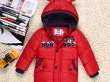 2014新款巴布豆男童女童羽绒服宝宝中长款加厚保暖外套D44SU