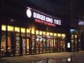 杭州 汉堡王加盟 7天立店 设备物料无偿送