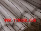 电地暖碳纤维发热电缆韩国电热板电热膜远红外床垫厂