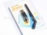 mini 150Mbps USB WIFI 无线网卡/机顶盒专用