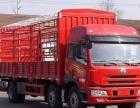 郑州长途搬家拉货 整车零担 上门取货各种物品邮寄