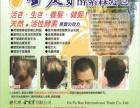 生发护发我们更有效,台湾凤梨酵素生发手工皂