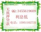 终于发现南陵零用贷可以分期贷款了-芜湖南陵贷款