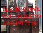 无锡老红木家具回收/提供上门回收大红酸枝木家具