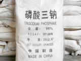热销河南总代理四川什邡98%工业级磷酸三钠 磷酸三钠98%