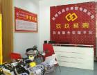 昆明玖玖易购的代理商在哪里 玖玖易购云南营运中心
