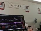 杭州期货配资,杭州期货配资公司,期货配资无息,期货配资10倍