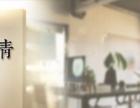 翰墨丹青品牌设计工作室