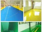 办公室地坪漆装修 专业地坪漆工装服务 厂房地坪漆