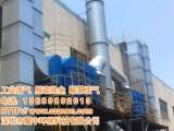 深圳环保治理工程公司,回流焊废气污染治理,龙岗布吉废气处理