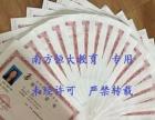 深圳南方恒大教育 酒店管理 报名开课啦