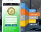 区块链数字货币钱包Vpay速通宝钱包系统开发