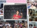 阳光英语补习班暑假和秋季语数英辅导班招生