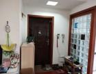 小港 兴业城市嘉苑 2室 1厅 97平米 出售