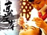 京城左岸男士美容加盟,男士养生会所加盟