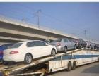德邦物流 专业承接轿车运输、搬家货物运输等