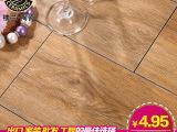 【特卖】楼兰瓷砖 木纹砖 书房防滑地砖 卧室瓷砖 地板砖